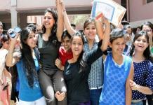 12th science and commerce examination results will be declared tomorrow in Rajasthan