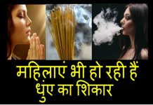 womem-smoking-india