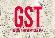 New GST return form will be applicable from January 2020