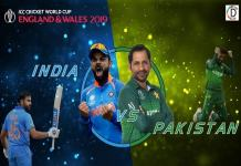 India vs Pakistan will be among the fears of rain