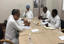 Congress ruled states Chief Ministers meeting with Manmohan Singh