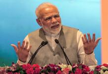 pm Modi able to achieve goal of an economy of five lakh dollars