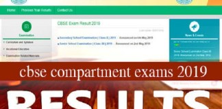 CBSE Board 12th Compartment Examination Result Announced