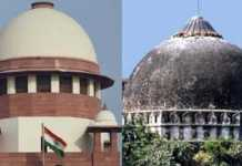 In the Babari Masjid case, the Supreme Court sought detailed information from the Uttar Pradesh government