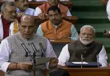 There is no justification for accepting mediation on Kashmir. Rajnath Singh