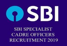 Jobs at Specialist Credit Officer positions in SBI