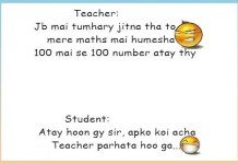 Teacher-And-Student jokes july