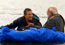 PM Modi on Bear Grylls new season of 'Man vs Wild'