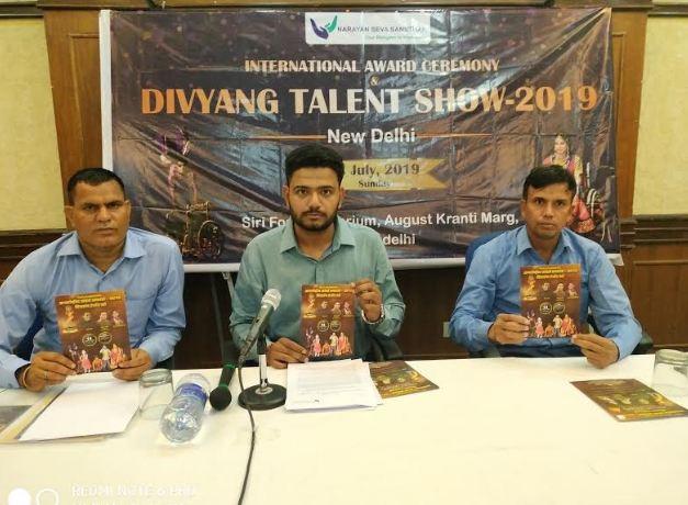 jackie shroff in narayan seva sansthan awards 2019