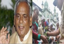 police and people have to make good relationship each other Kalyan Singh