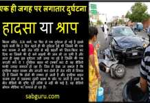 today jaipur birla mandir accident oddy and activa
