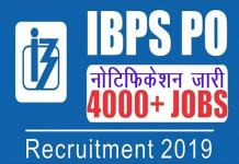 Notification for more than 4 thousand posts of IBPS Bank PO released