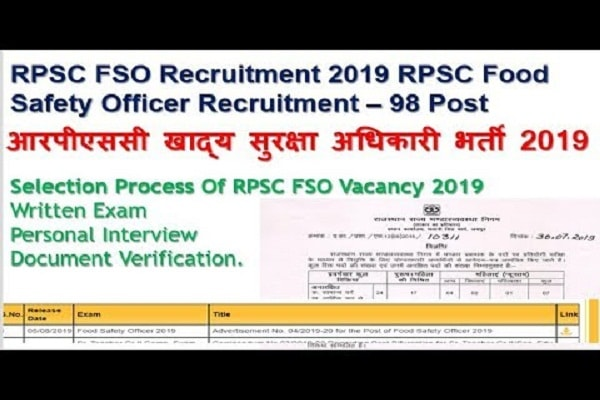 RPSC Recruitment for 98 Food Safety Officer posts