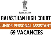 Rajasthan High Court Junior Personal Assistant 69 Vacancies