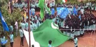 kerala-police-case-registered-against-student-for-waive-pakistani flag