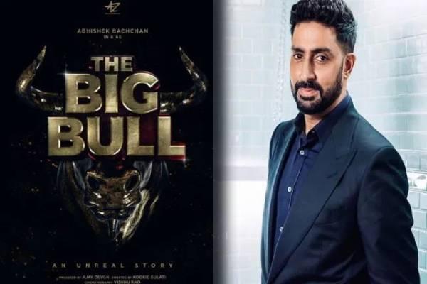 Abhishek Bachchan shares The Big Bull Poster on Social Media