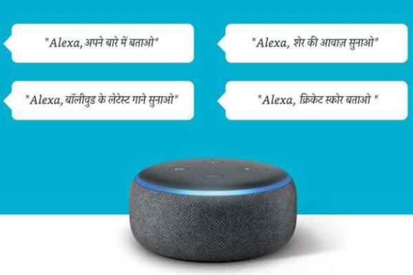 amazon alexa is now available in hindi