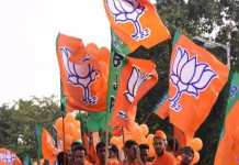 BJP formulated strategy for Uttarakhand panchayat elections entrusted responsibility to ministers and legislators