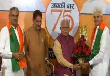 INLD leader Rampal Majra and Congress leader Dudaram join BJP