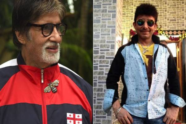 kamaal r khan-twitter-reaction-on-amitabh bachchan-tweet tum meri ho song
