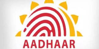 No Document Required For Updating Aadhaar Photo, Mobile, Email, Says UIDAI