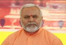 SIT arrested Swami Chinmayanand in the student rape case