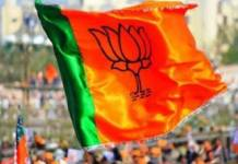 BJP wins Bhadraghat seat in Tripura by-election