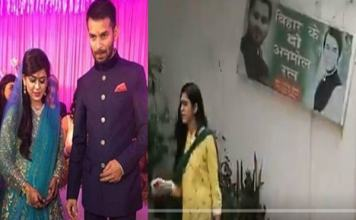 Viral video of MLA Tej Pratap Yadav's wife Aishwarya going out crying