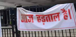 Bank call for two strike on sept 25 against merger
