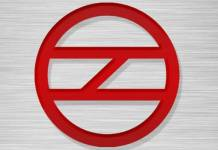 manager DMRC recruitment
