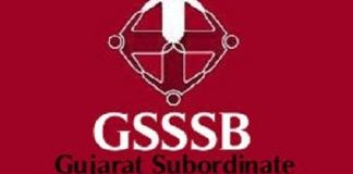 GSSSB exam canceled once again in Gujarat