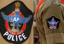 assistant-public-prosecutor-ap police recruitment
