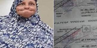 women-beggar-has-more-than-six-crore-rupees-in-bank-account-in-lebanon