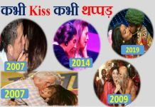 celebrity kissing stunt for publicity mumbai