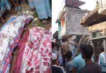 Up mau cylinder blast building collapsed