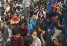 Demonstration held in JNU, Delhi for increase in fees in hostels