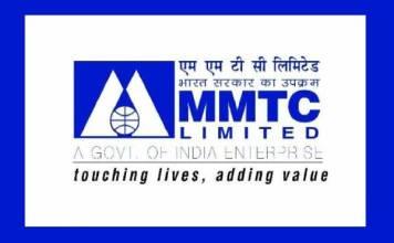 mmtc-limited-recruitment