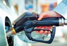 Petrol prices increased for the fifth consecutive day