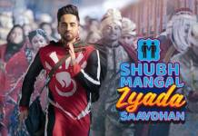 shubh mangal zyada saavdhan Releasing on 21st FEB 2020