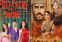 First day collection of the film Panipat and Pati patni aur woh