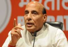 Rajnath singh said - Cadets should be ready to respond to Pakistan
