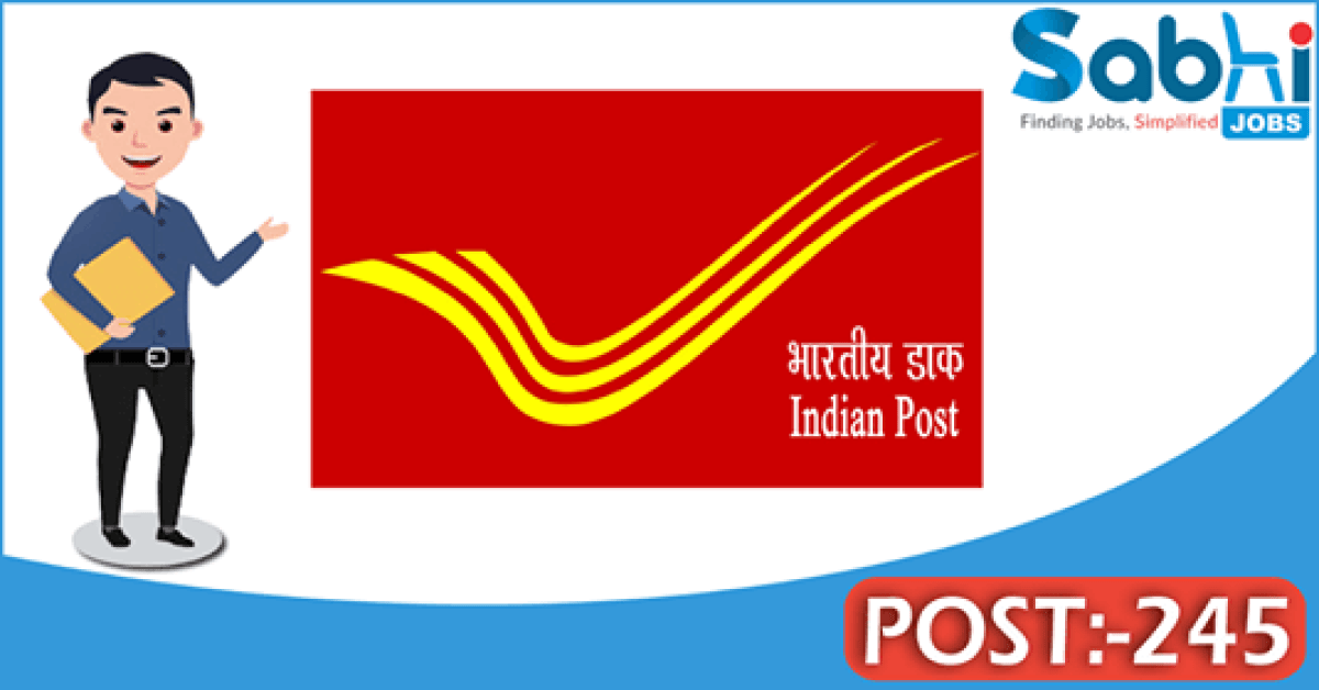 AP Postal Circle recruitment 245 Postman, Mail Guard