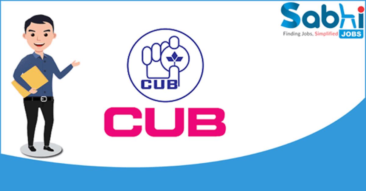 City Union Bank recruitment Manager