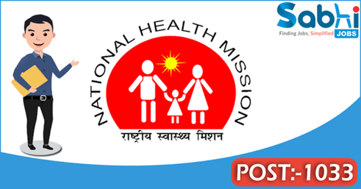 NHM Rajasthan recruitment 2018 notification Apply online 1033 Medical Officer, Lab Technician