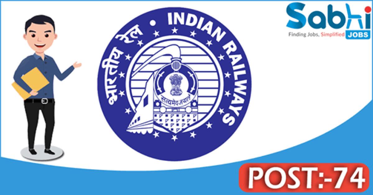 Southern Railway recruitment 74 Junior Clerk-cum-Typist