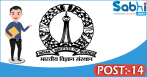 IISc recruitment 2018 notification 14 System Administrator Trainee posts apply online at www.iisc.ac.in