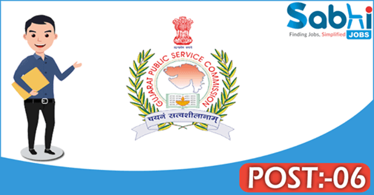 GPSC recruitment 06 Assistant Commissioner of Industries