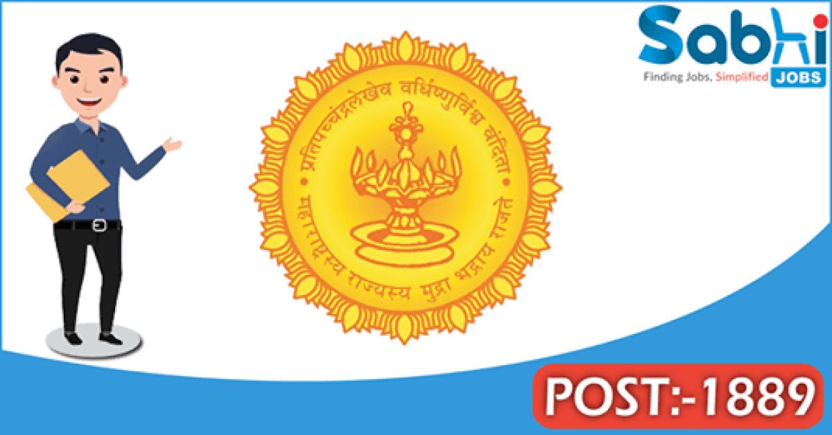 Government of Maharashtra recruitment 1889 Engineer
