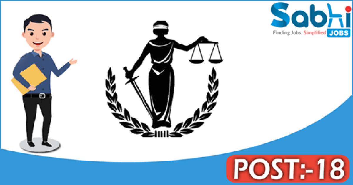 High Court of Punjab & Haryana recruitment 18 Clerks