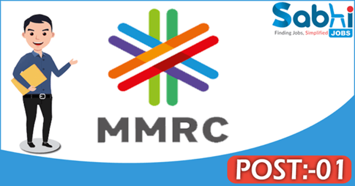 MMRCL recruitment 01 General Manager